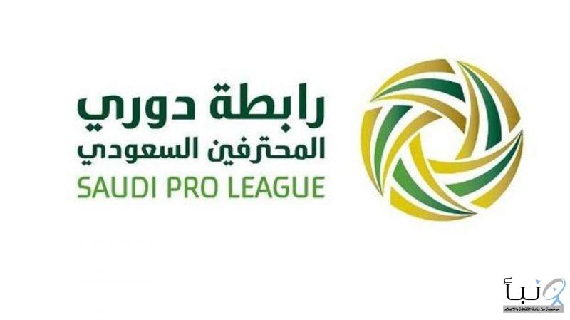 #رابطة دوري المحترفين تعلن عن الفائزين بجوائز الموسم الرياضي لكرة القدم