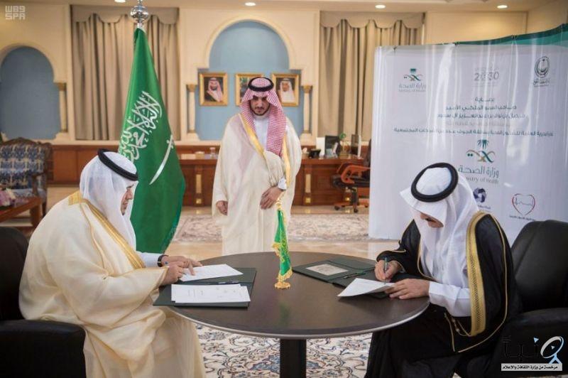 #أمير الجوف يشهد توقيع صحة المنطقة لثلاث اتفاقيات مجتمعية