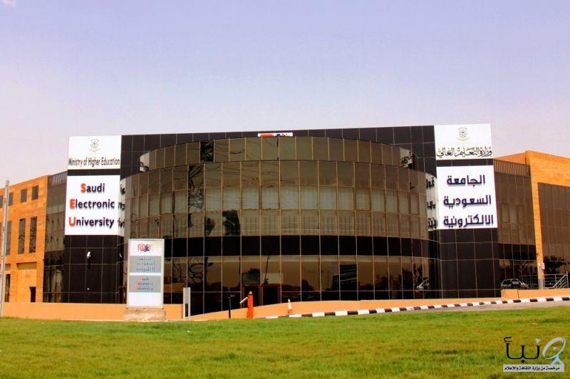 #وظائف إدارية وصحية بالجامعة الإلكترونية