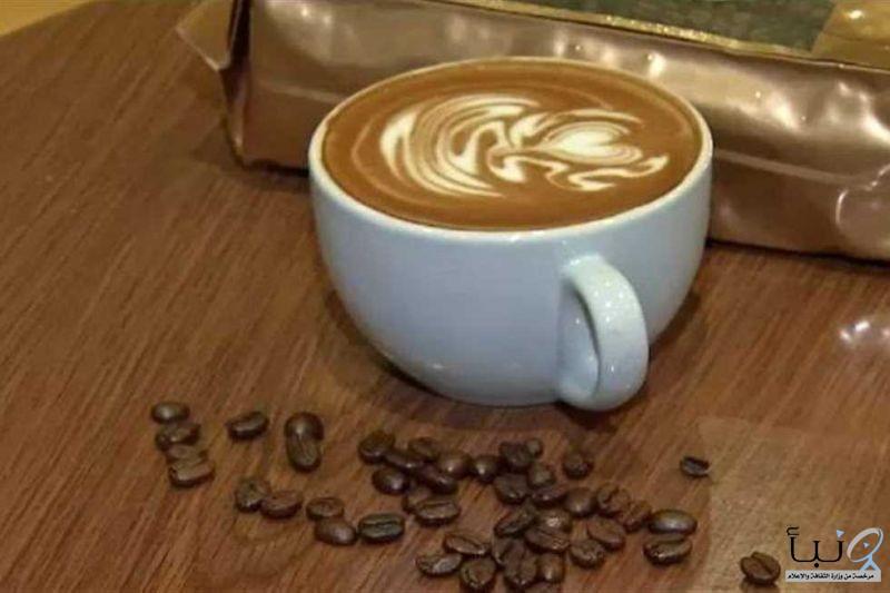أحدث دراسة طبية: تناول ما يصل إلى 25 كوبًا من القهوة يوميًا آمنة لصحة القلب
