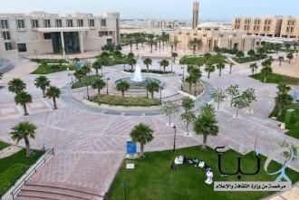 جامعة الإمام عبد الرحمن بن فيصل تفتح باب التقديم على القبول إلكترونياً ... الخميس
