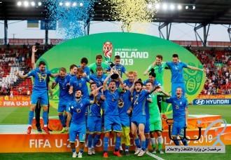 أوكرانيا  تحقق لقب كأس العالم للشباب للمرة الأولى في تاريخها