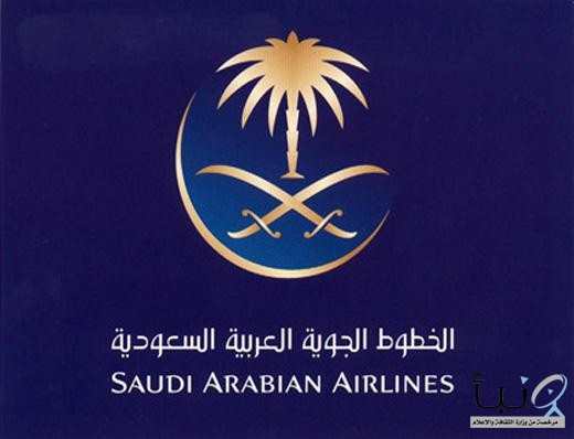 «الخطوط السعودية»إصابة بالغة لأحد ملاحي في تونس