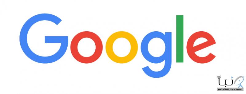 """""""جوجل"""" تسمح بتطوير الألعاب دون الحاجة لمعرفة كتابة الأوامر البرمجية"""