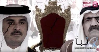 """#""""قطريليكس"""" يكشف تفاصيل مخطط تميم بن حمد لنشر الإرهاب فى دول أفريقية"""