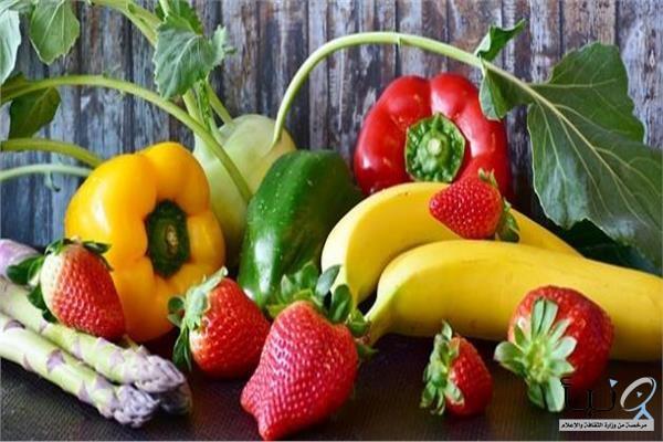 7 أطعمة نباتية لها مفعول سحري في إنقاص الوزن والتخسيس