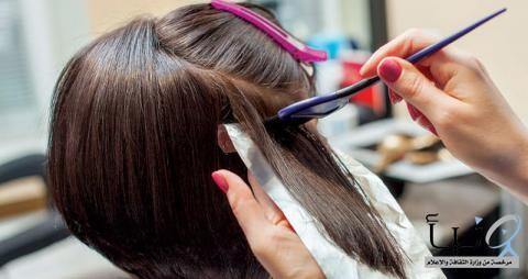 صبغات الشعر الصناعية... كوكتيل كيميائي قاس على الشعر والجلد