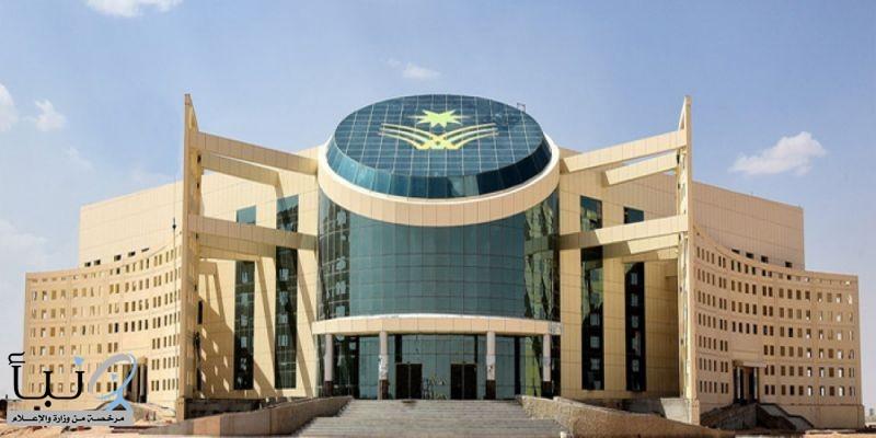 جامعة نجران تعلن استيعاب جميع خريجي الثانوية بالمنطقة بنسبة 100%