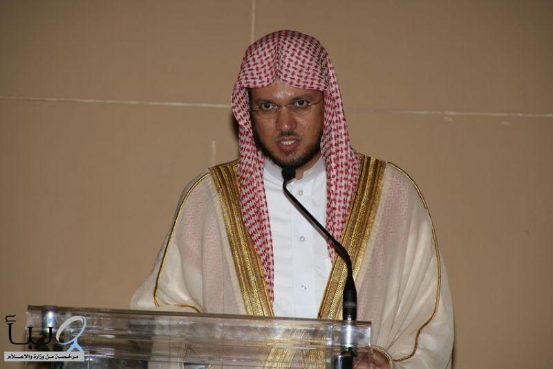 إمام المسجد النبوي: صلاح المجتمع في صلاح الظاهر والباطن