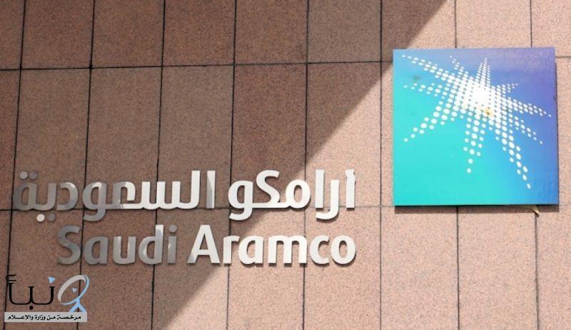 أرامكو السعودية تعلن مراجعة أسعار البنزين للربع الثالث من عام 2019م