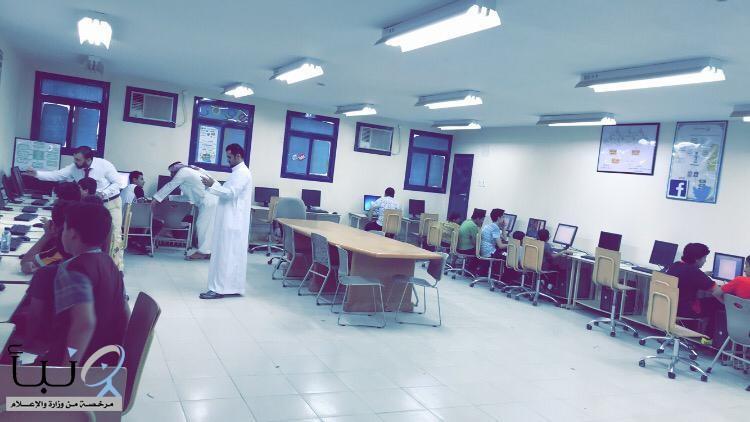 إختتام برنامج تدريبي للحاسب الآلي
