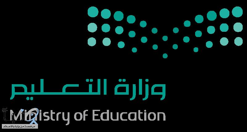 «التعليم» يوضح حقيقة تعارض الحد الأعلى للراتب مع سلم رواتب المعلمين
