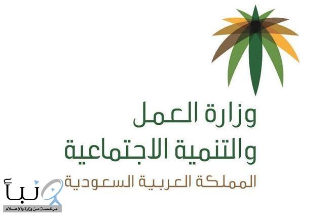 إطلاق خدمة العمل المؤقت في موسم الحج للمواطنين والمقيمين