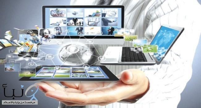 أجهزة الكمبيوتر والهواتف الذكية تصيب بالشيخوخة المبكرة