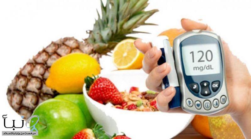 """بدون أدوية.. 5 طرق من الطبيعة لعلاج """"السكري 2"""""""