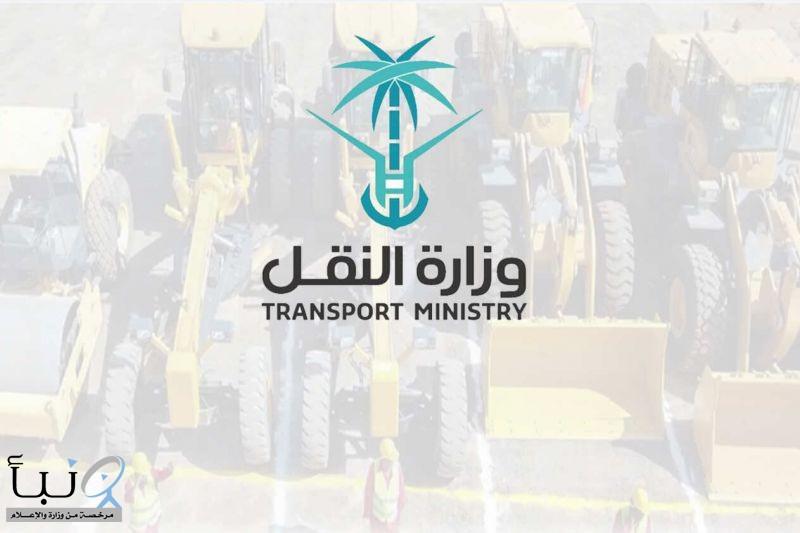 «النقل» تُسلم 110 عقود للمقاولين الجدد لصيانة الطرق ورفع كفاءاتها