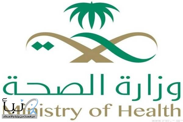 «الصحة»: التحقيق بشكل عاجل في فيديو الممرضة والأخصائي