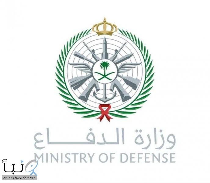 وزارة الدفاع تُعلن عن وظائف في القوات الجوية