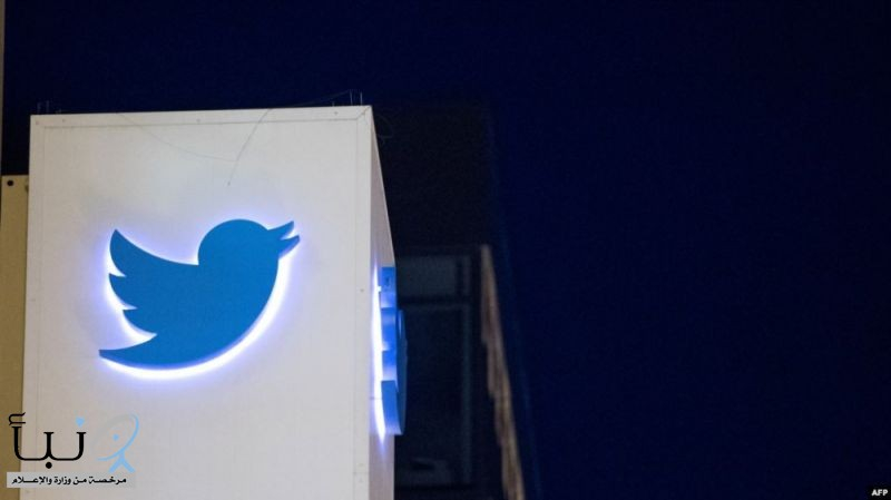 تويتر يعلق حسابات وسائل إعلام حكومية إيرانية
