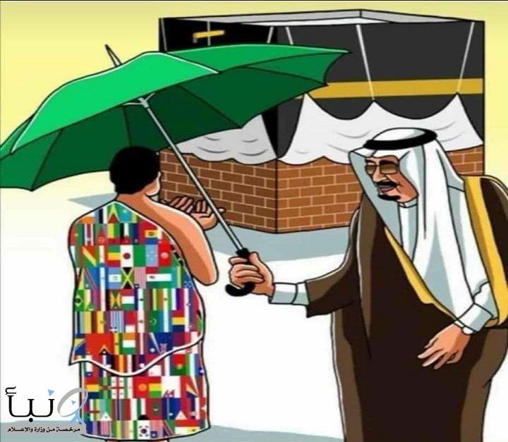 المؤتمر العالمي للريادة والابتكار يمنح صاحب صورة خادم الحرمين وسام التسامح