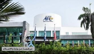 الاتحاد الآسيوي يحدد موعد مباريات دور الـ 8 لدوري أبطال آسيا