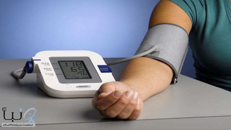 نصائح لعلاج ضغط الدم المنخفض