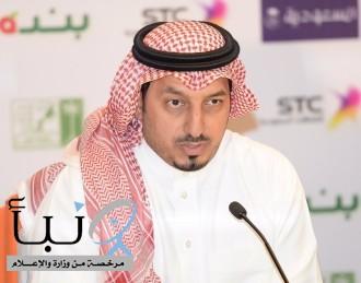 الأندية السعودية تضمن ثبات مقاعدها في دوري أبطال آسيا لعامي 2021-2022م