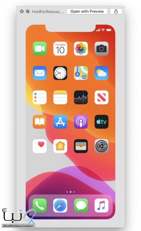 أبل تكشف عن هواتف آيفون الجديدة 10 سبتمبر بأحدث نظام iOS 13