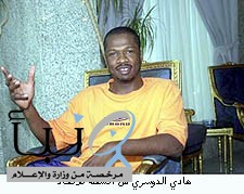 المدرب هادي الدوسري مدربا للفئات السنية بنادي الشعلة