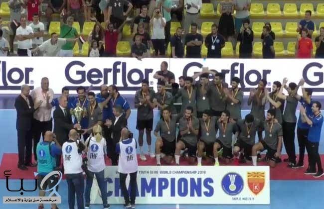 تتويج منتخب مصر لكرة اليد للناشئين بطلا لكأس العالم