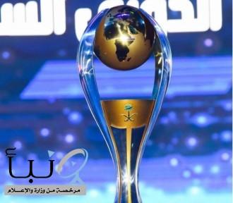 استمرار تسمية الدوري باسم دوري كأس الأمير محمد بن سلمان للموسم الثاني على التوالي