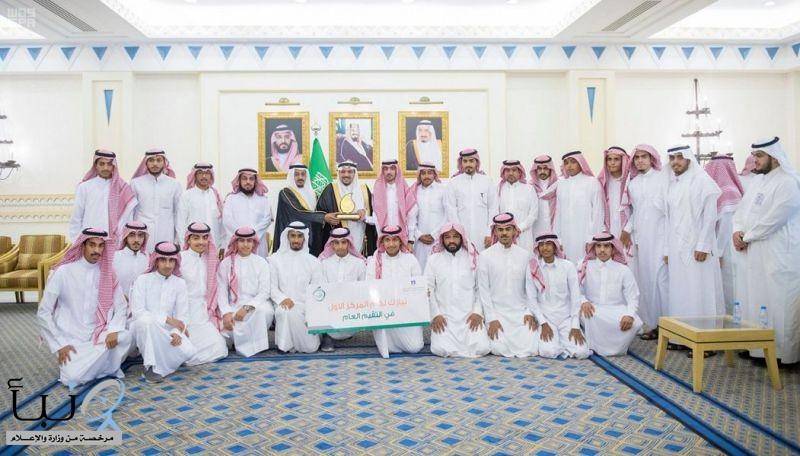 """سمو أمير القصيم يكرم المنظمين والفائزين بملتقى """"وطني أمانة"""""""