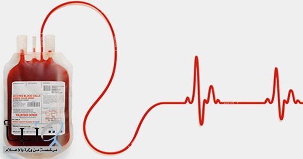 منح ميدالية الاستحقاق من الدرجة الثالثة لــ 22 مقيمًا لتبرعهم بالدم 10 مرات