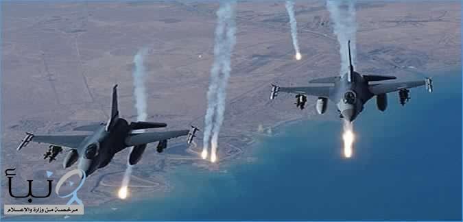 التحالف يستهدف مواقع لمليشيا الحوثي شمال اليمن