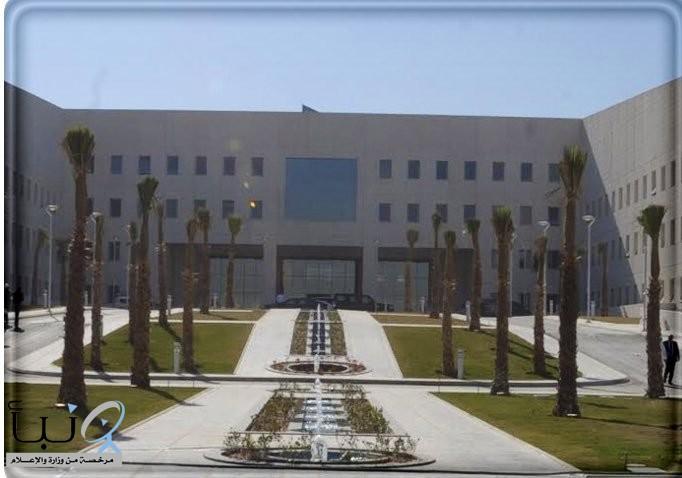 المشرفة التربوية بإدارة التعليم بمحافظة #الخرج أشواق تتلقى خطاب شكر من الوزارة
