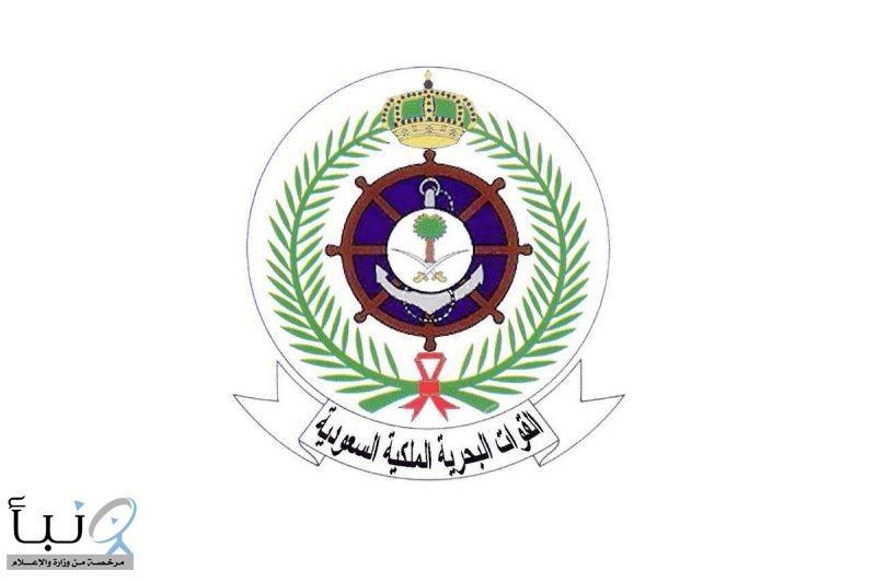 البحرية السعودية تعلن نتائج المرشحين لوظائف «إحلال 2019»