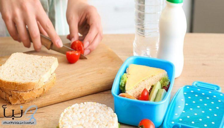 مع العودة للمدارس .. احذري خطر البكتيريا في علبة طعام طفلكِ
