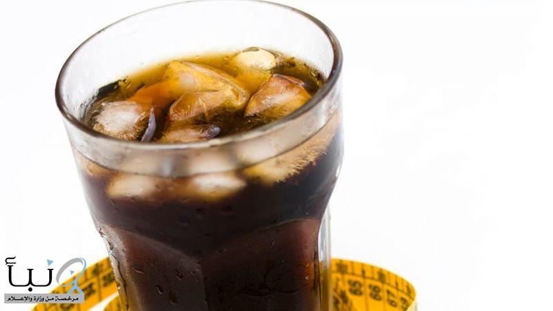 دراسة تحذر: مشروبات الحمية تزيد من خطر الوفاة المبكرة