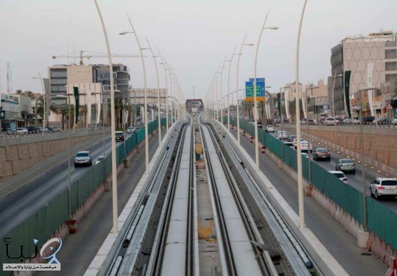 للرجال والنساء.. مترو الرياض يعلن عن #وظائف إدارية شاغرة