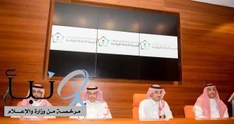 عبدالعزيز الفيصل يلتقي بمديري مكاتب الهيئة والملاعب والمنشآت الرياضية