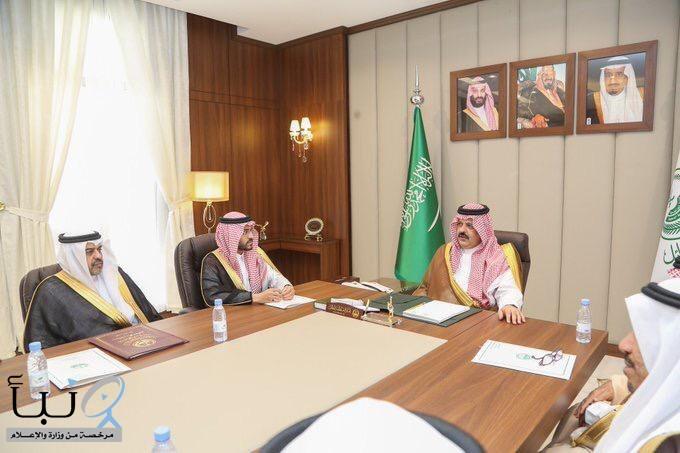 سمو أمير حائل يرأس الاجتماع الدوري الثاني لمحافظي المحافظات بالمنطقة