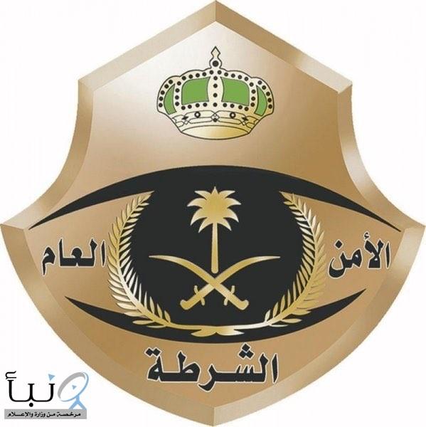 شرطة منطقة الرياض : القبض على جانيين تعمّدا دهس مقيم وسرقة مركبته