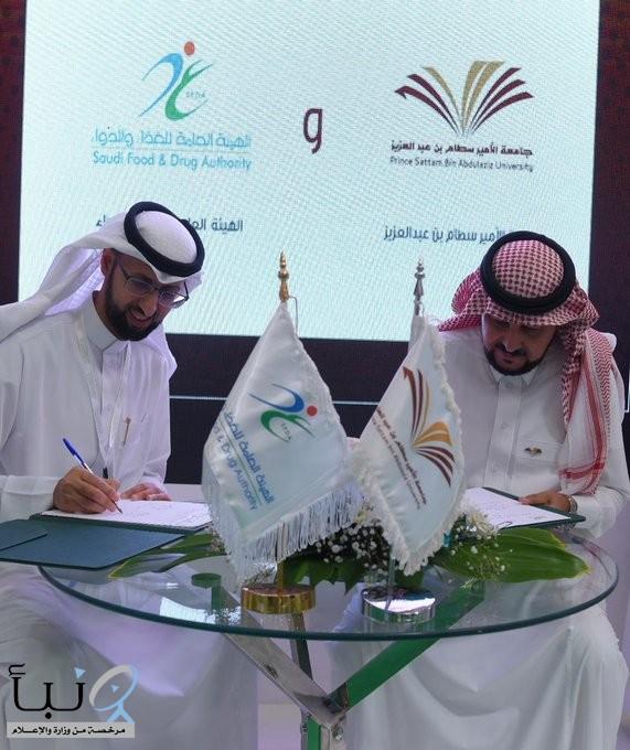 توقيع اتفاقية تعاون بين جامعة الأمير سطّام ممثلة بمعهد البحوث والخدمات الإستشارية و هيئة الغذاء والدواء