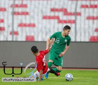 الأخضر يخسر  بالتعادل أمام اليمن ضمن تصفيات مونديال 2022