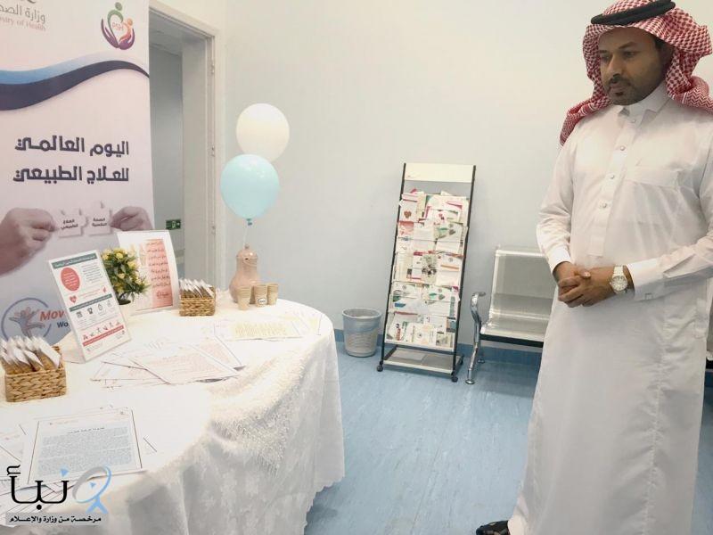 مستشفى #الدلم يفتتح العام الجديد بتفعيل اليوم العالمي للعلاج الطبيعي.