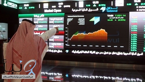 مؤشر سوق الأسهم السعودية يغلق منخفضاً عند مستوى 7855.30 نقطة