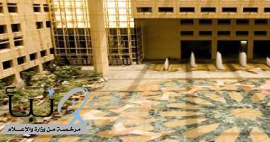 """جامعة الملك سعود تدشن """" برنامج مساعد الباحث التأهيلي"""""""