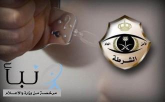 شرطة منطقة مكة المكرمة : إيقاف ١٠ أشخاص من المتورطين بمشاجرة طريق عسفان