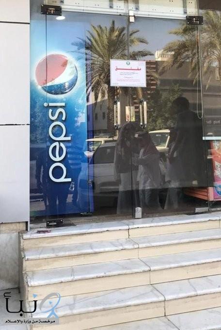 #أمانة_منطقة_الرياضتغلق  مطعمًا بحي السليمانية