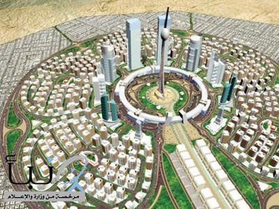 """إطلاق مشروع """"مدينة الورود"""" السكنية في الطائف وتحتوي على أكثر من 4 آلاف فيلا"""